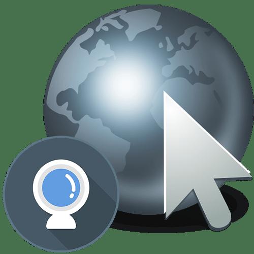 Как разрешить доступ к камере в браузере