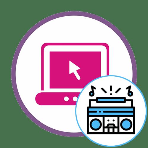 Как создать музыку битбокс онлайн