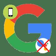 Как убрать Гугл Ассистент с экрана