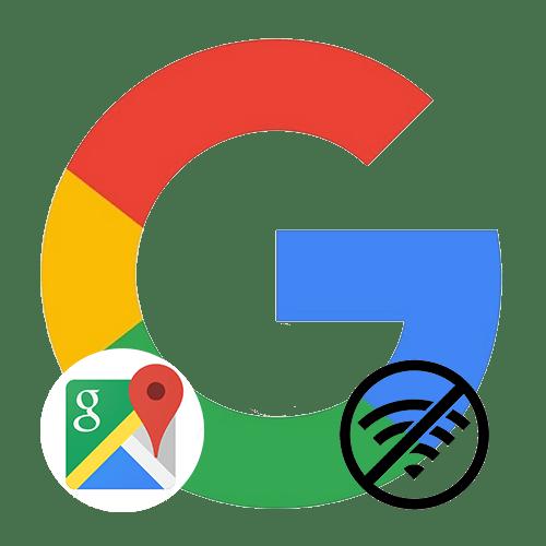 Как загрузить карту в Гугл Карты