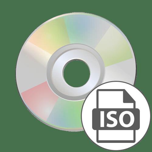 Как записать образ диска ISO на диск