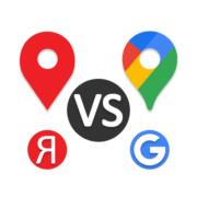 Какие карты лучше Яндекс или Гугл