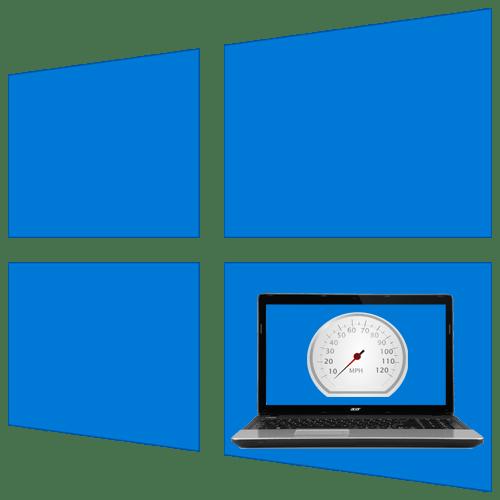 Медленно работает ноутбук Windows 10 что делать