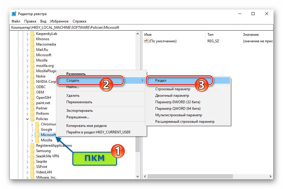 Microsoft Edge Chromium Microsoft Edge Chromium создание раздела в реестре для отключения установки браузера вместе с обновлением ОС