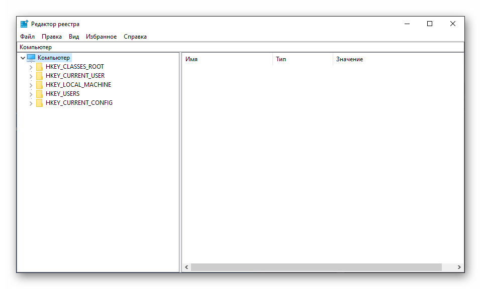 Microsoft Edge Chromium панель разделов в редакторе реестра Windows