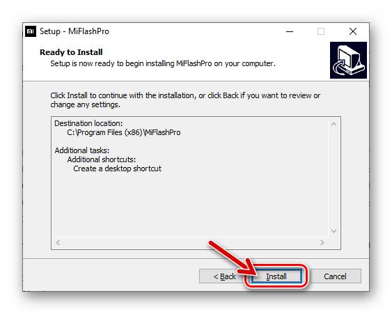 MiFlash Pro начало переноса файлов программы на ПК