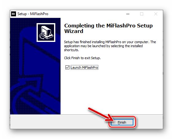 MiFlash Pro завершение установки программы на компьютер