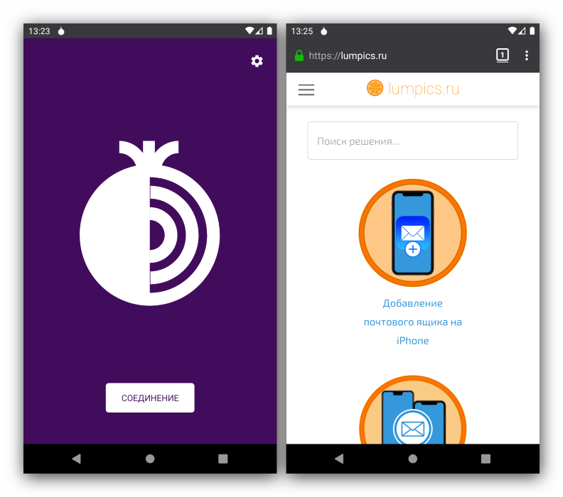 Начало работы с анонимным браузером для Android TOR Browser