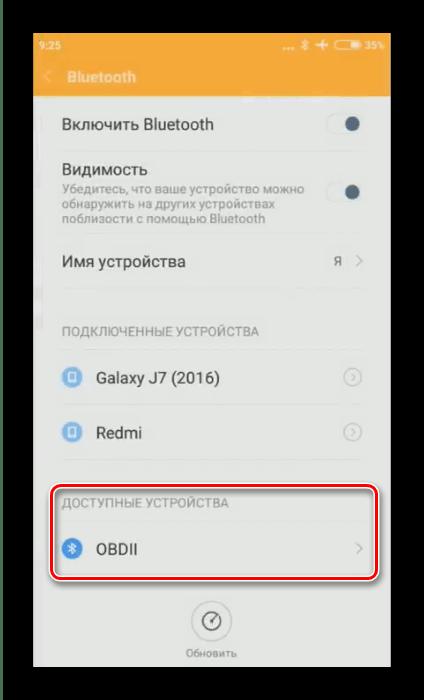 Найти требуемое устройство и подключиться по Bluetooth для использования ELM327 на Android