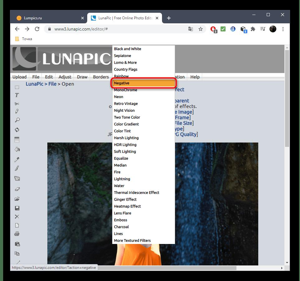 Наложение негатива на фото через онлайн-сервис LunaPic