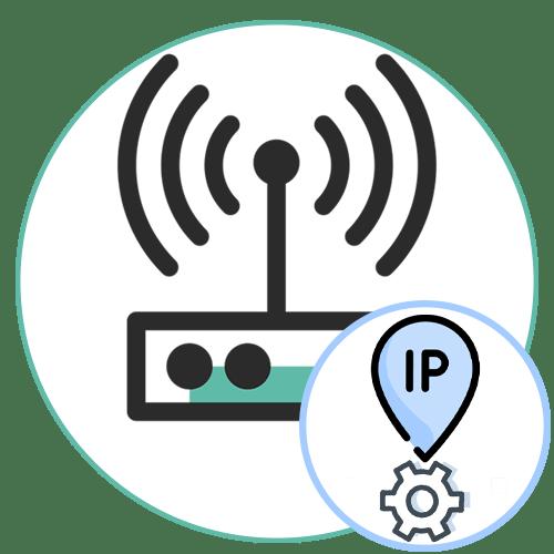 Настройка динамического IP