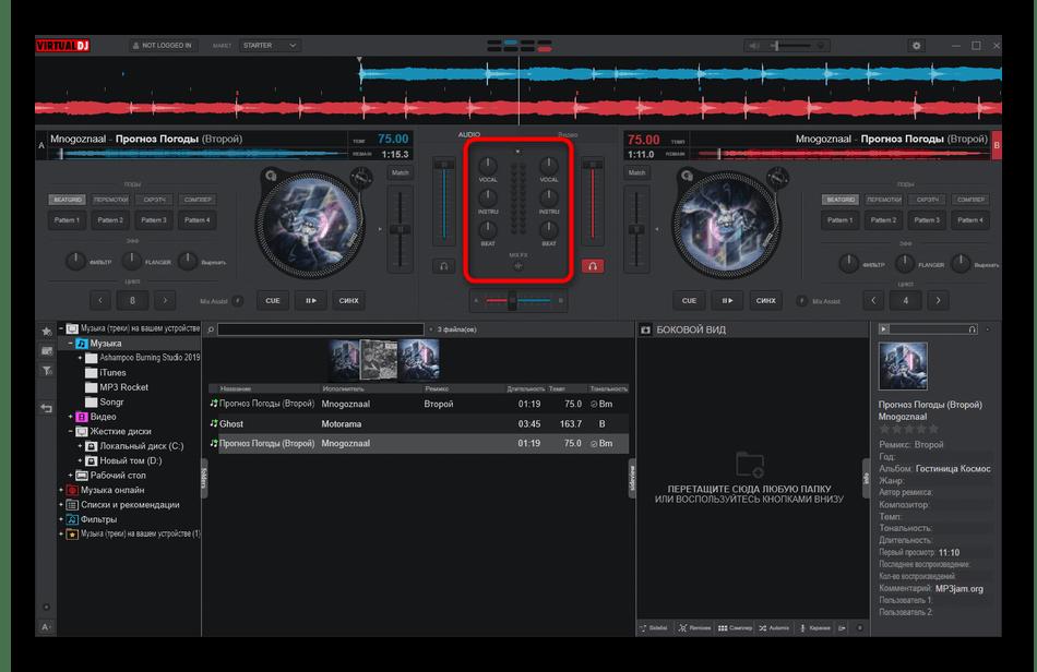 Настройка эффектов при наложении музыки на музыку в программе VirtualDJ