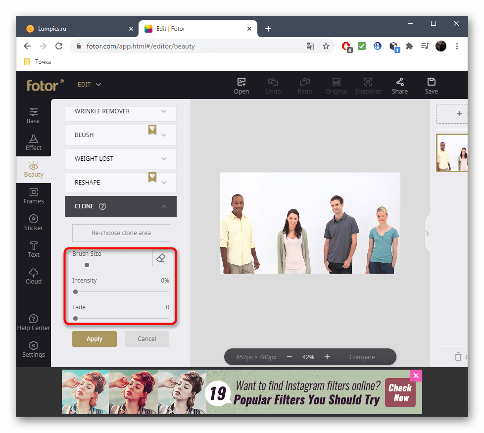 Настройка инструмента для удаления человека с фото при помощи онлайн-сервиса Fotor