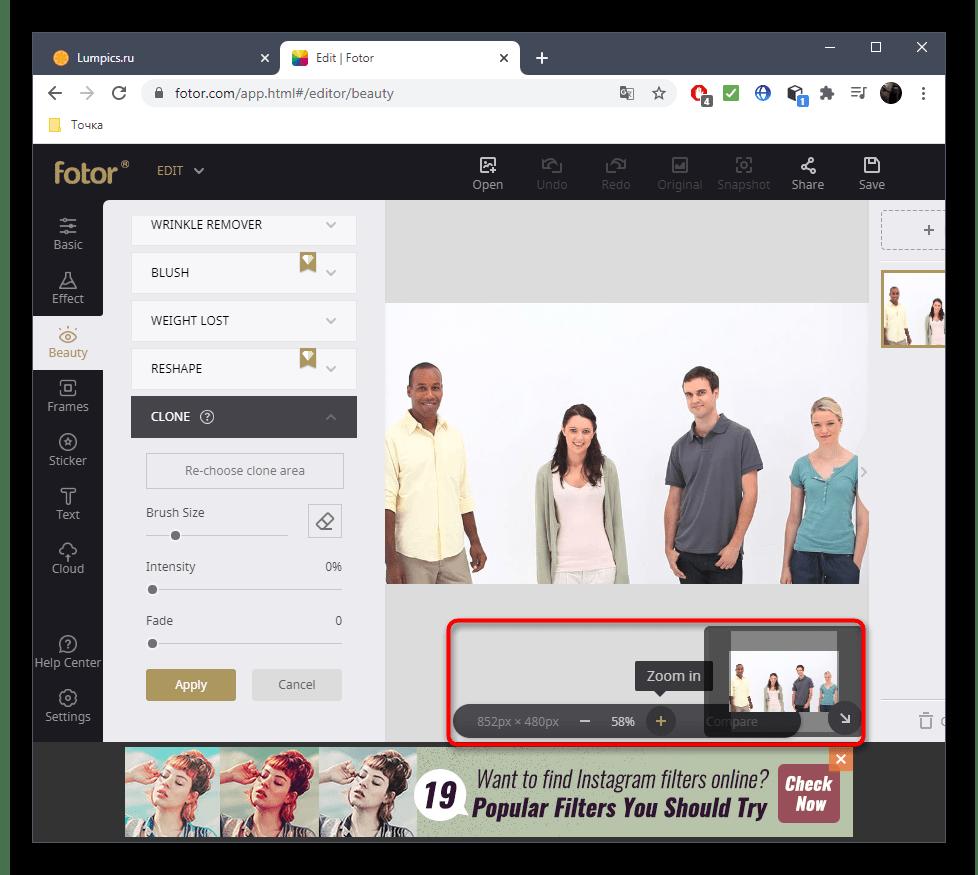 Настройка масштабирования для применения инструмента удаления человека с фото через онлайн-сервис Fotor