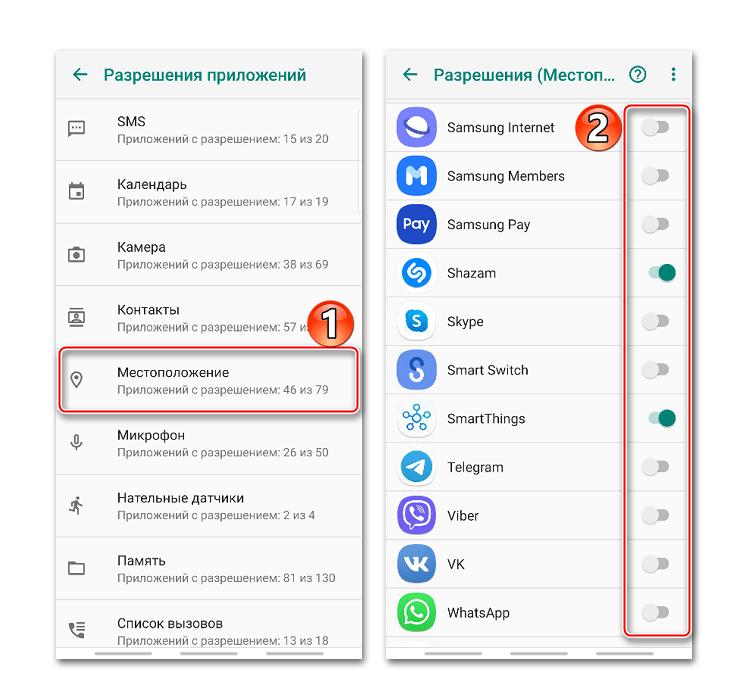 Настройка разрешений приложений на Android