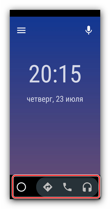 Нижняя панель инструментов приложения на телефоне для использования Android Auto