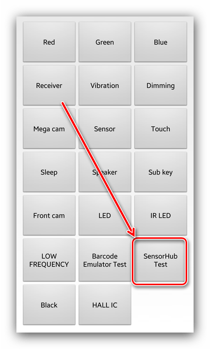 Общий сенсорный блок для калибровки компаса на Android через инженерное меню