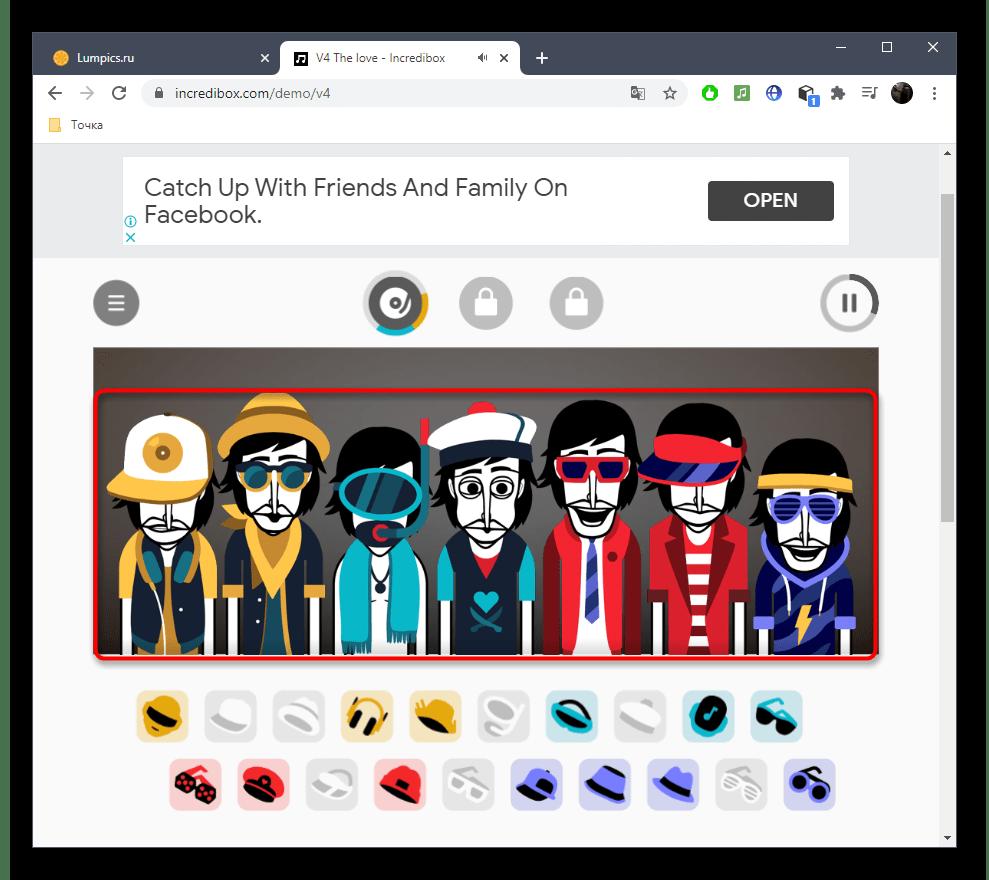 Одновременное воспроизведение всех персонажей при создании музыки битбокс через онлайн-сервис Incredibox
