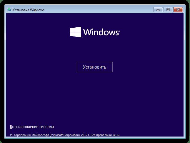Окно установки Windows 10 при загрузке с флешки с DISM++