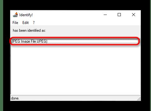 Определение расширения файла через программу Identify в Windows 10