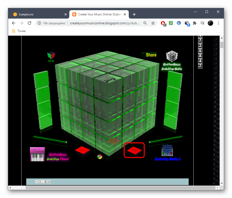 Остановка воспроизведения композиции через онлайн-сервис Dubstep Cube