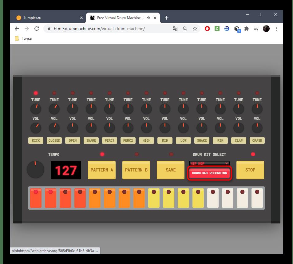 Остановка записи музыки для сохранения через онлайн-сервис Virtual Drum Machine