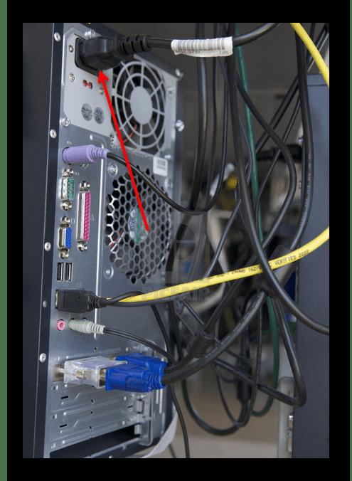 Отключение кабеля питания от системного блока для разрядки конденсаторов блока питания