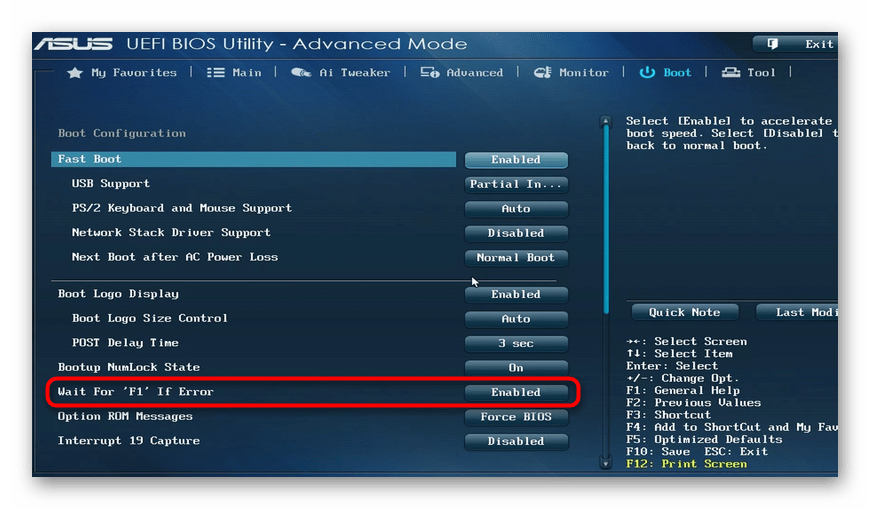 Отключение в BIOS появления POST-экрана при возникновении ошибок
