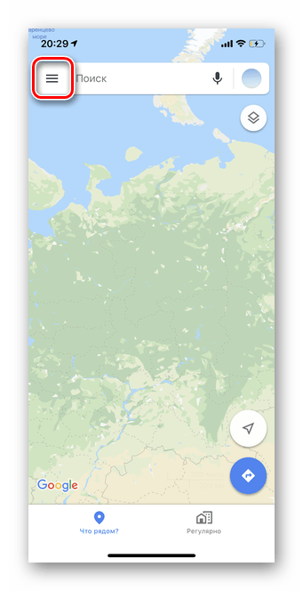 Откройте Гугл Карты на телефоне и перейдите в раздел настройки для установки карты для офлайн доступа в мобильной версии Google Map iOS