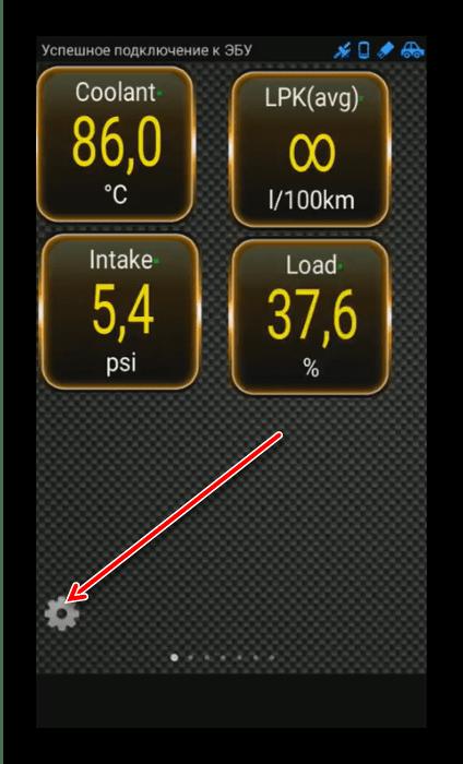 Открыть меню управления для использования ELM327 на Android посредством Torque Lite