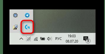 Открытие драйвера мыши для настройки чувствительности в Windows 10