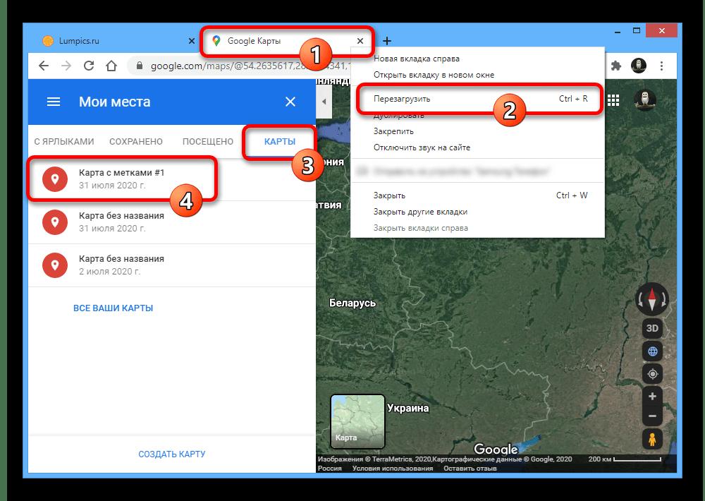 Открытие карты с метками на веб-сайте Google Maps