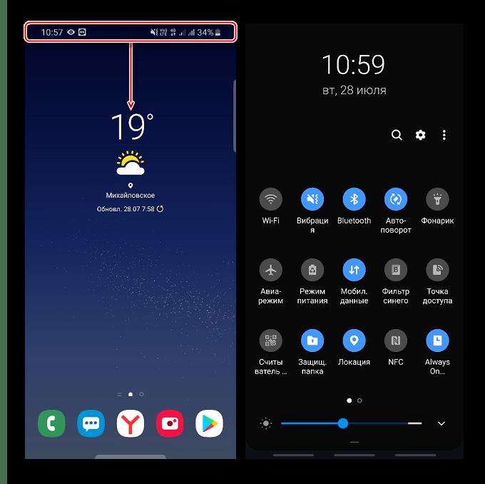 Открытие панели быстрого доступа на Android