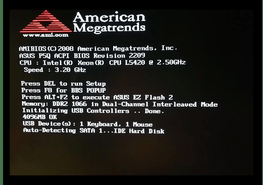 Отображение диагностики комплектующих на POST-экране