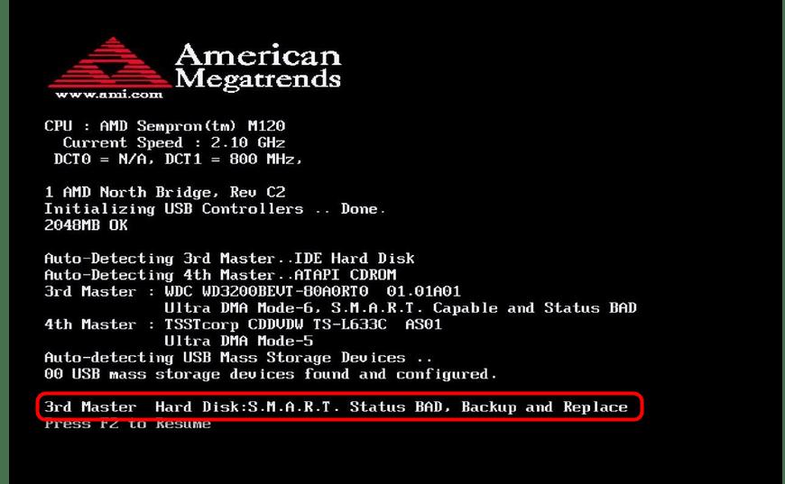 Отображение уведомления на POST-экране проблемах S.M.A.R.T.-состояния жесткого диска