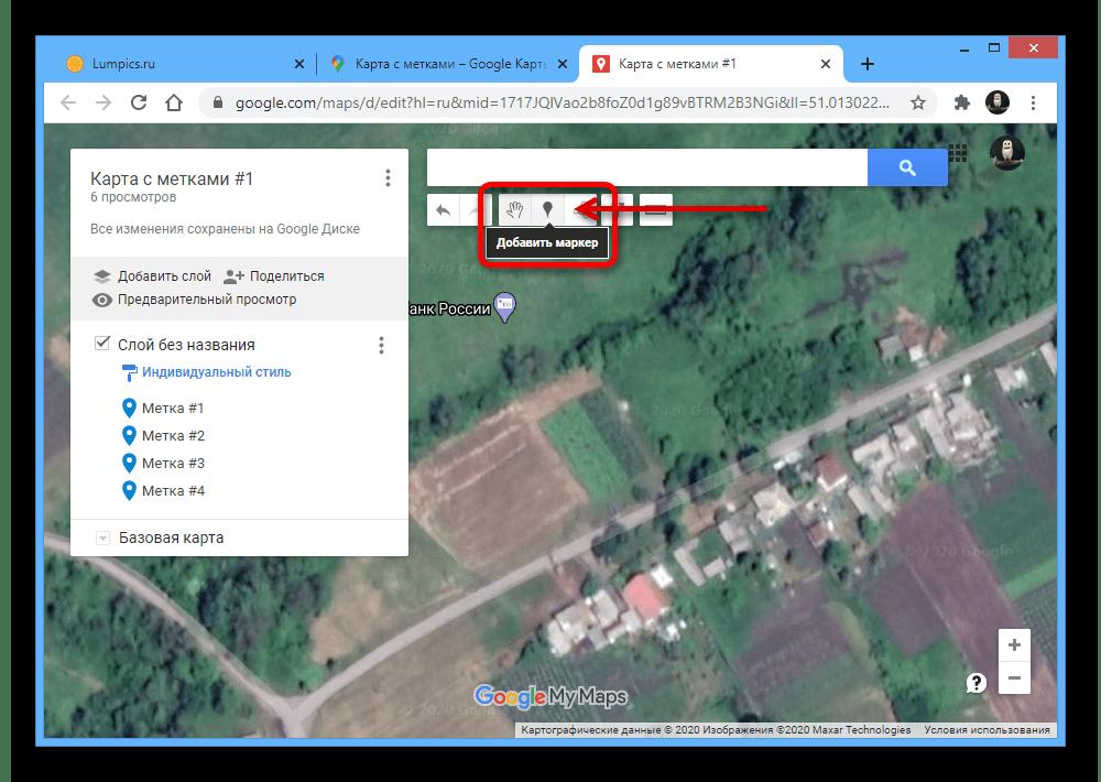 Переход к добавлению нового места на веб-сайте Мои Карты Google