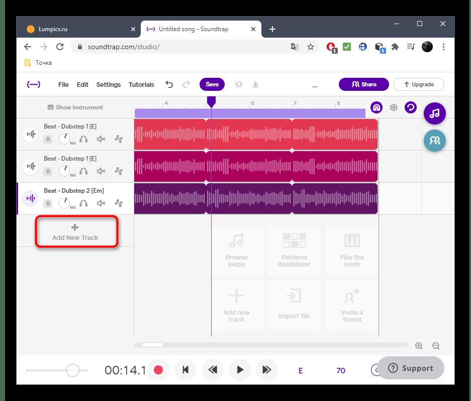 Переход к добавлению новых дорожек при создании трека в стиле дабстеп в онлайн-сервисе SoundTrap