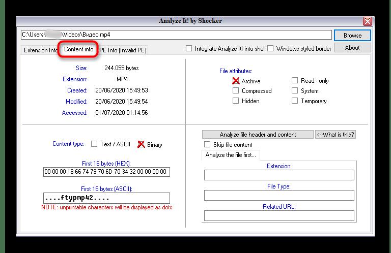 Переход к ознакомлению с подробной информацией о файле через программу Analyze It! в Windows 10