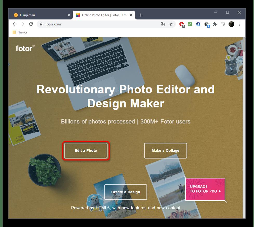 Переход к редактору Fotor для удаления человека с фото
