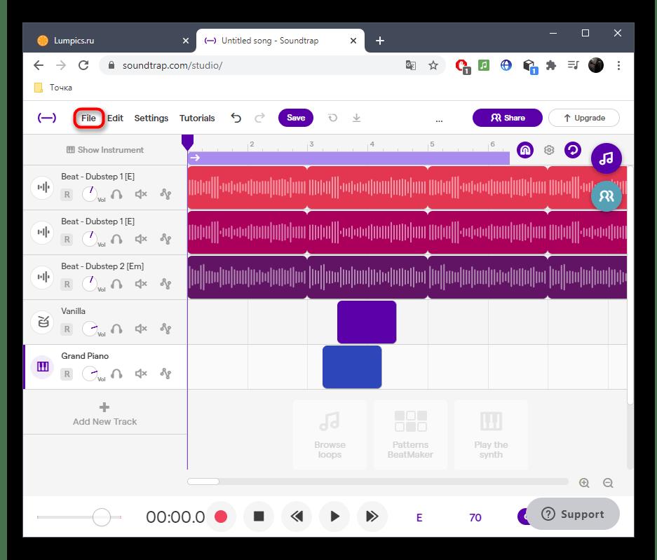 Переход к сохранению трека в стиле дабстеп через онлайн-сервис SoundTrap