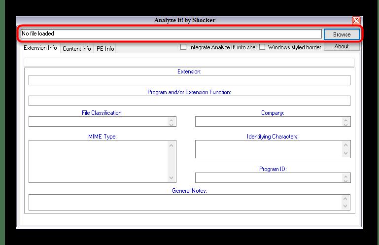 Переход к выбору файла для определения расширения через программу Analyze It! в Windows 10