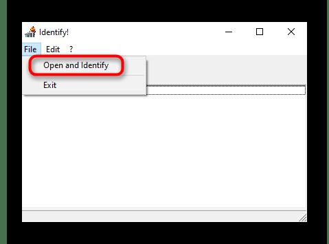 Переход к выбору файла для определения расширения через программу Identify в Windows 10