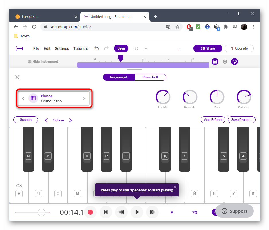 Переход к выбору инструмента при создании трека в стиле дабстеп в онлайн-сервисе SoundTrap