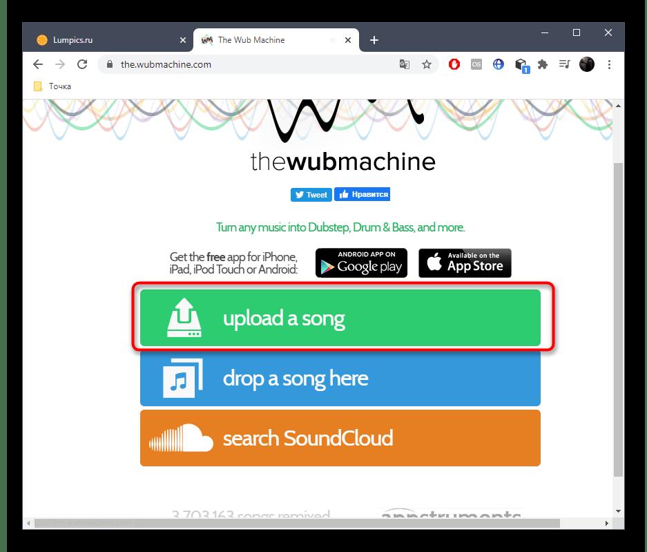 Переход к выбору трека для создания дабстепа через онлайн-сервис The Wub Machine