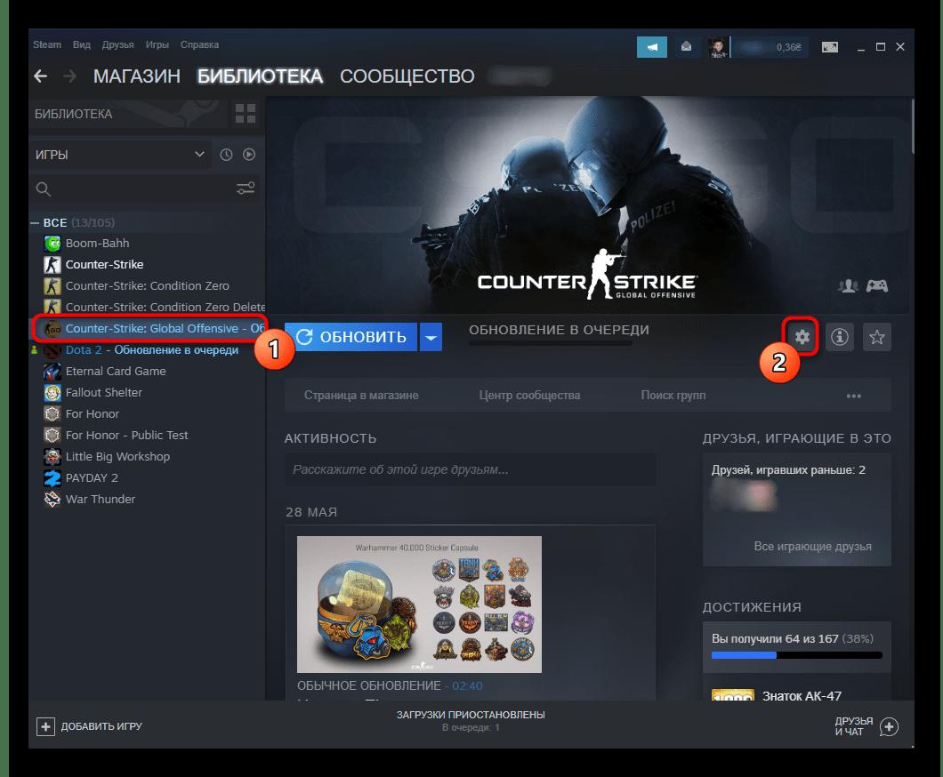 Переход в настройки игры для деинсталляции Counter-Strike Global Offensive через Steam