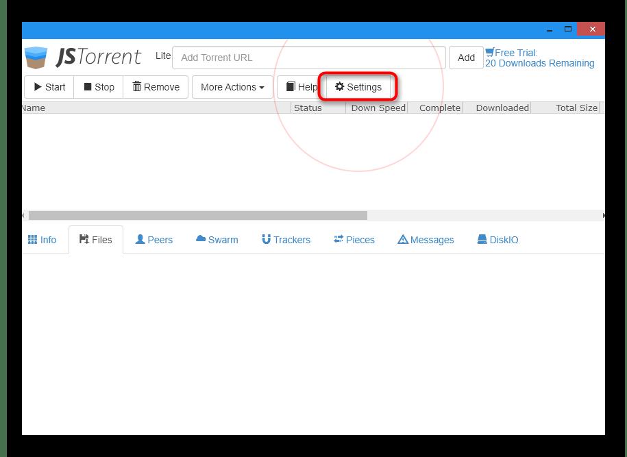Переход в настройки приложения JSTorrent Lite для скачивания торрент-файла без торрента