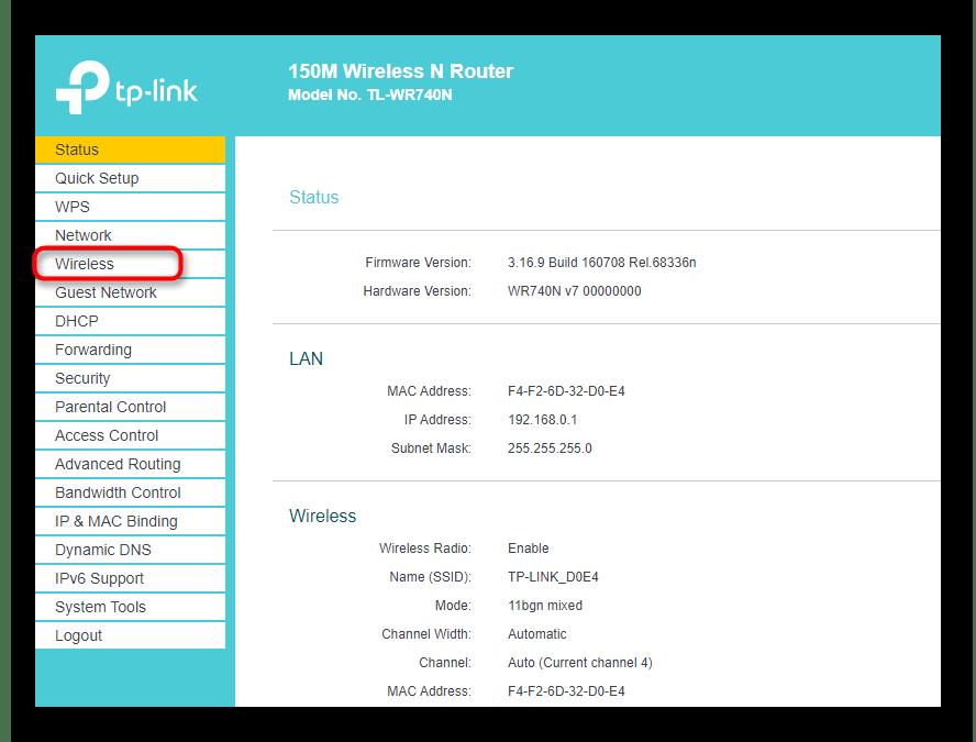 Переход в раздел настройки беспроводной сети для проверки списка клиентов в роутере TP-Link
