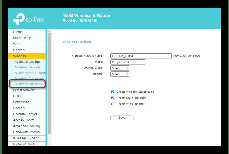 Переход в раздел статистики беспроводной сети для проверки клиентов в роутере TP-Link