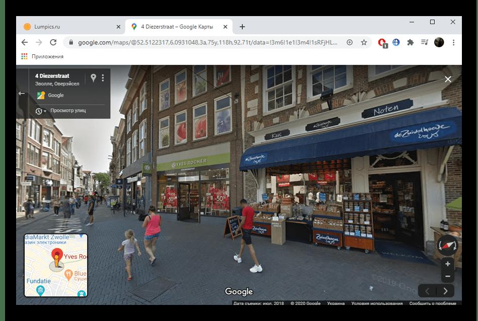 Переход в режим просмотра улиц для поиска места создания фотографии