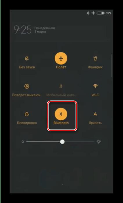Перейти к настройкам Bluetooth на устройстве для использования ELM327 на Android
